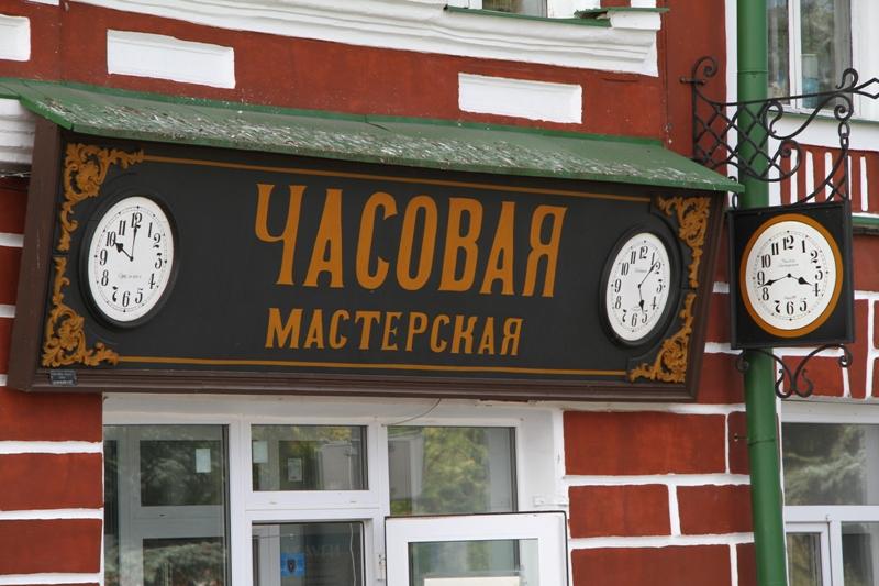 В Рыбинске появится «Музей живой старинной вывески»