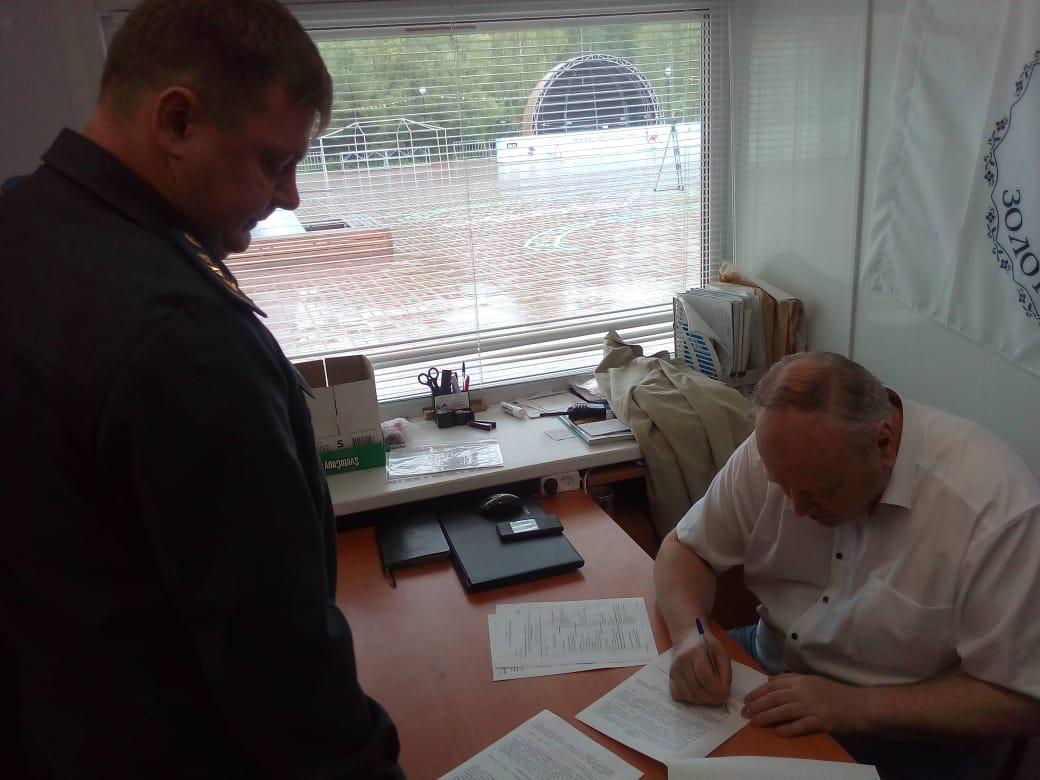 Названы нарушения, которые нашли на колесе обозрения в Ярославле