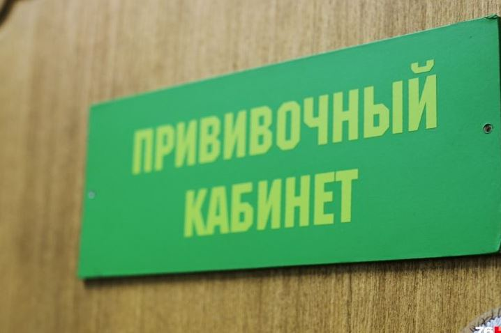 Более 600 тысяч жителей Ярославской области в этом году смогут сделать прививку против гриппа