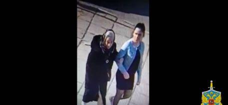 В Московской области ярославская «целительница» обманула женщину на 300 тысяч рублей