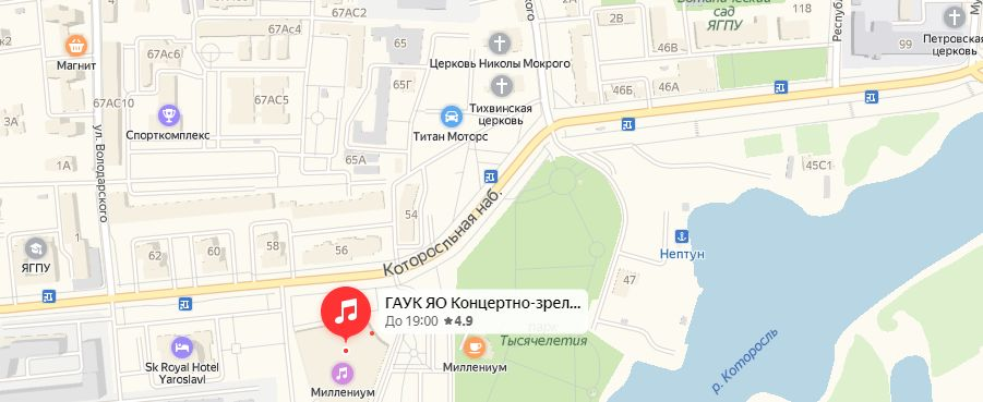 В центре Ярославля из-за аграрной выставки запретят остановку