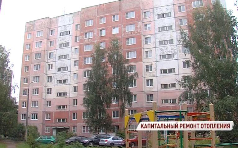 Заволжский управдом завершает подготовку домов к новому отопительному сезону