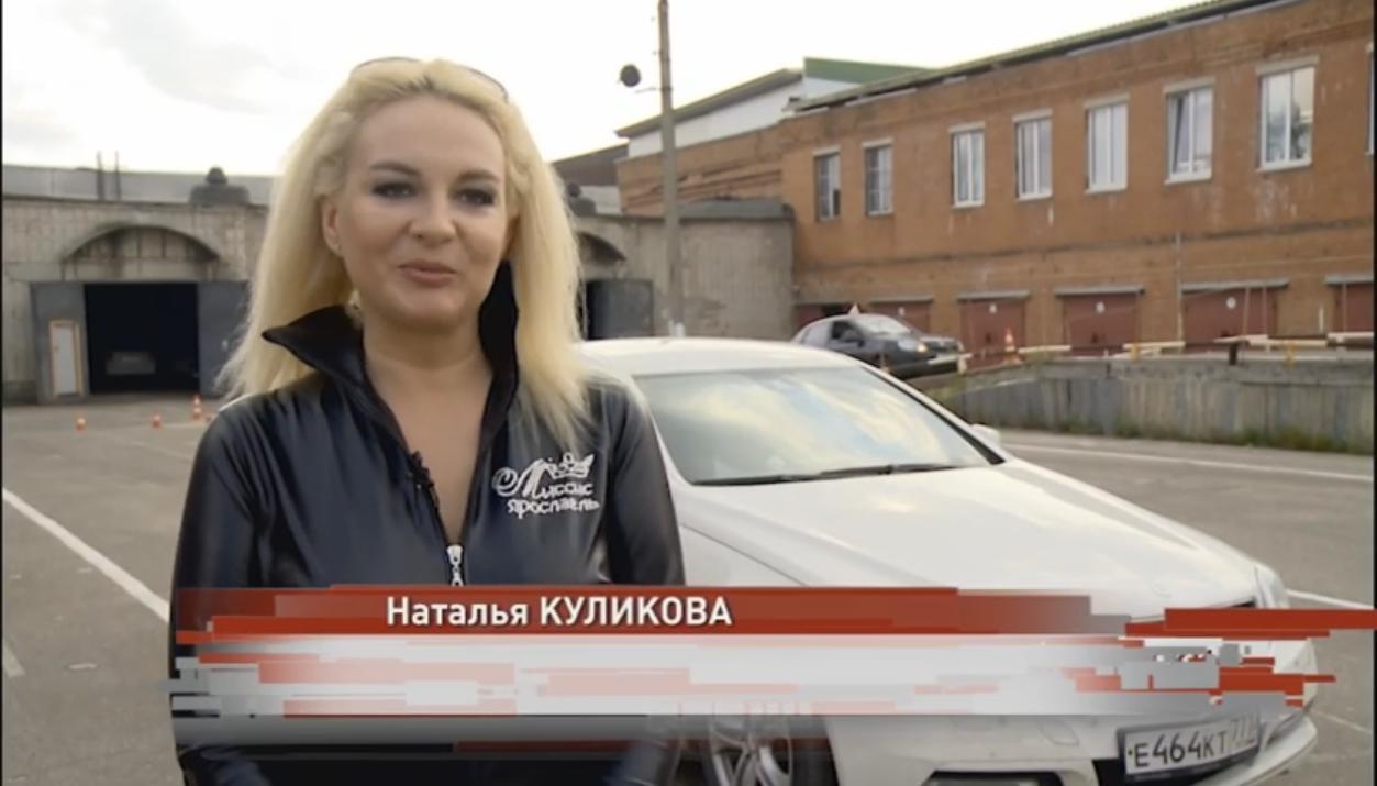 От руководителя до водителя: «Миссис Ярославль» решила «попробовать что-то новое»