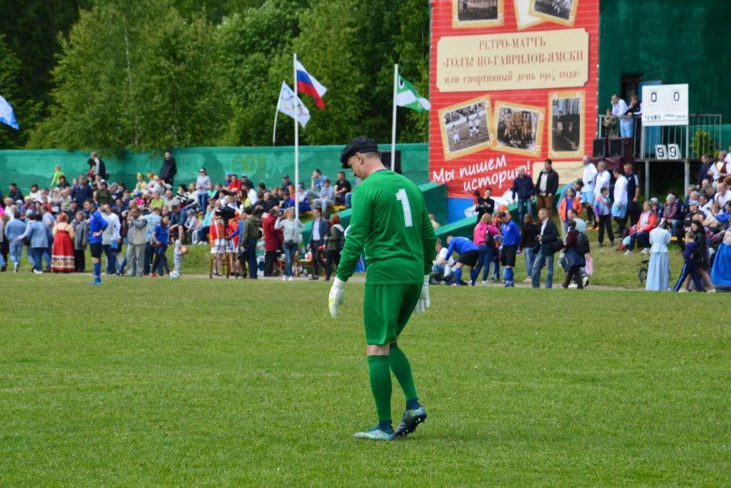 В Ярославской области пройдет ретроматч «Футбол на все времена»