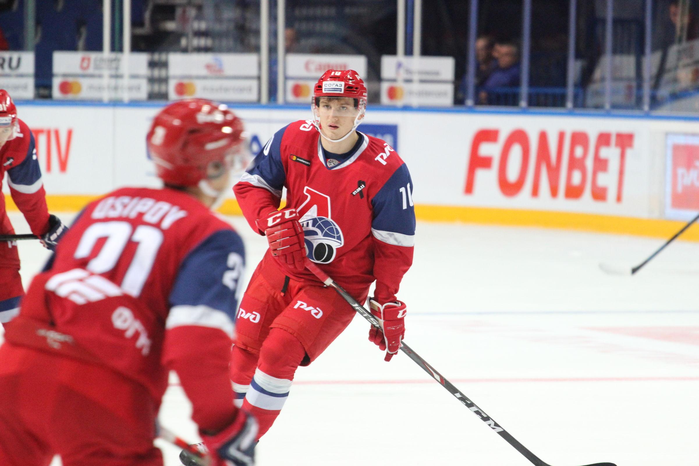 «Локомотив» одержал первую победу в сезоне
