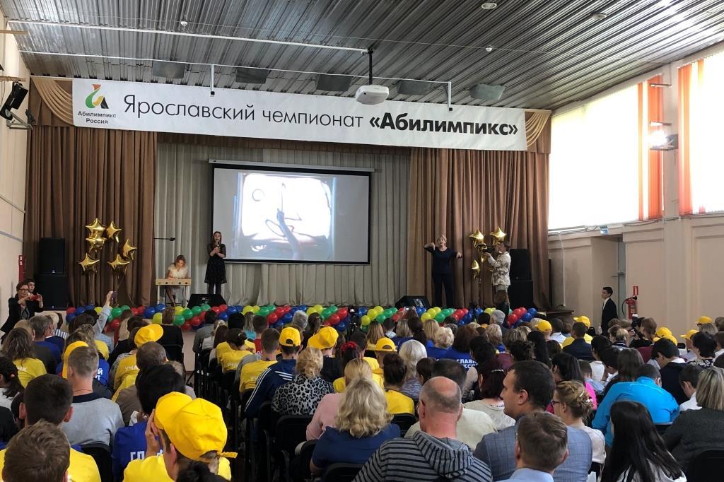 В IV чемпионате «Абилимпикс» принимают участие более 140 конкурсантов