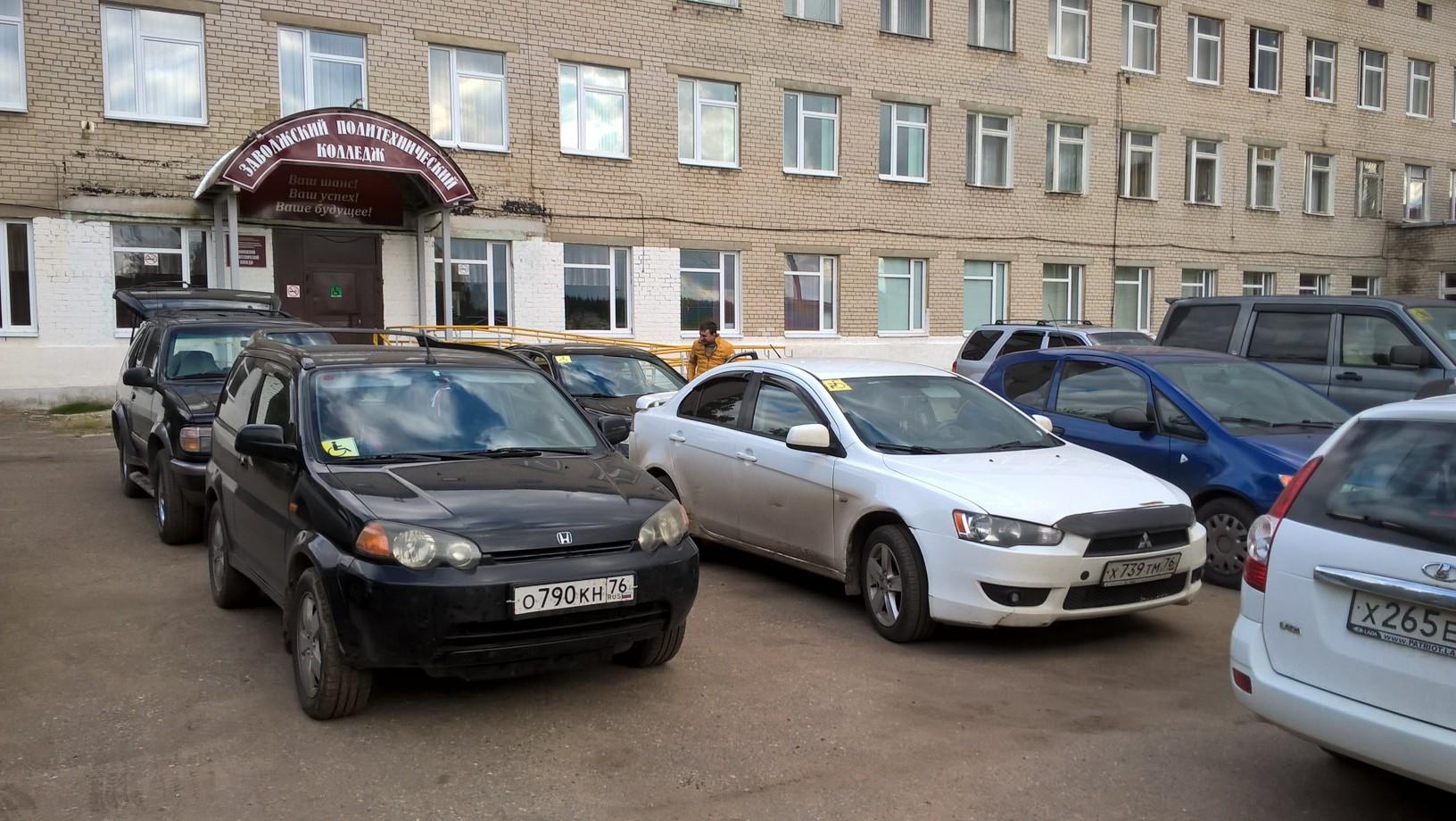 В Ярославской области определили победителей первенства по фигурному вождению