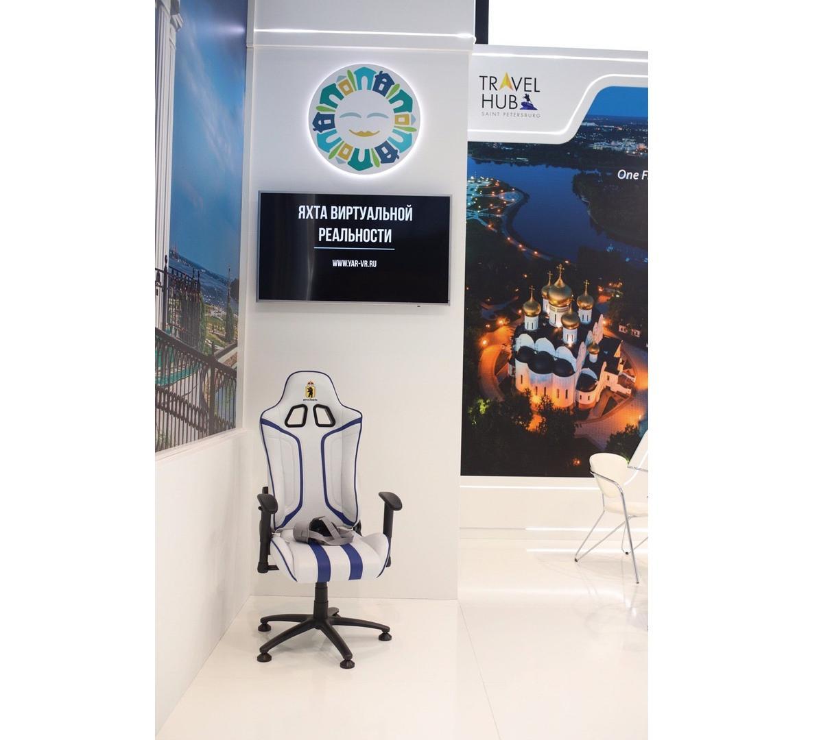 «Летучий корабль»: ярославскую виртуальную яхту представили на ассамблее Всемирной туристской организации