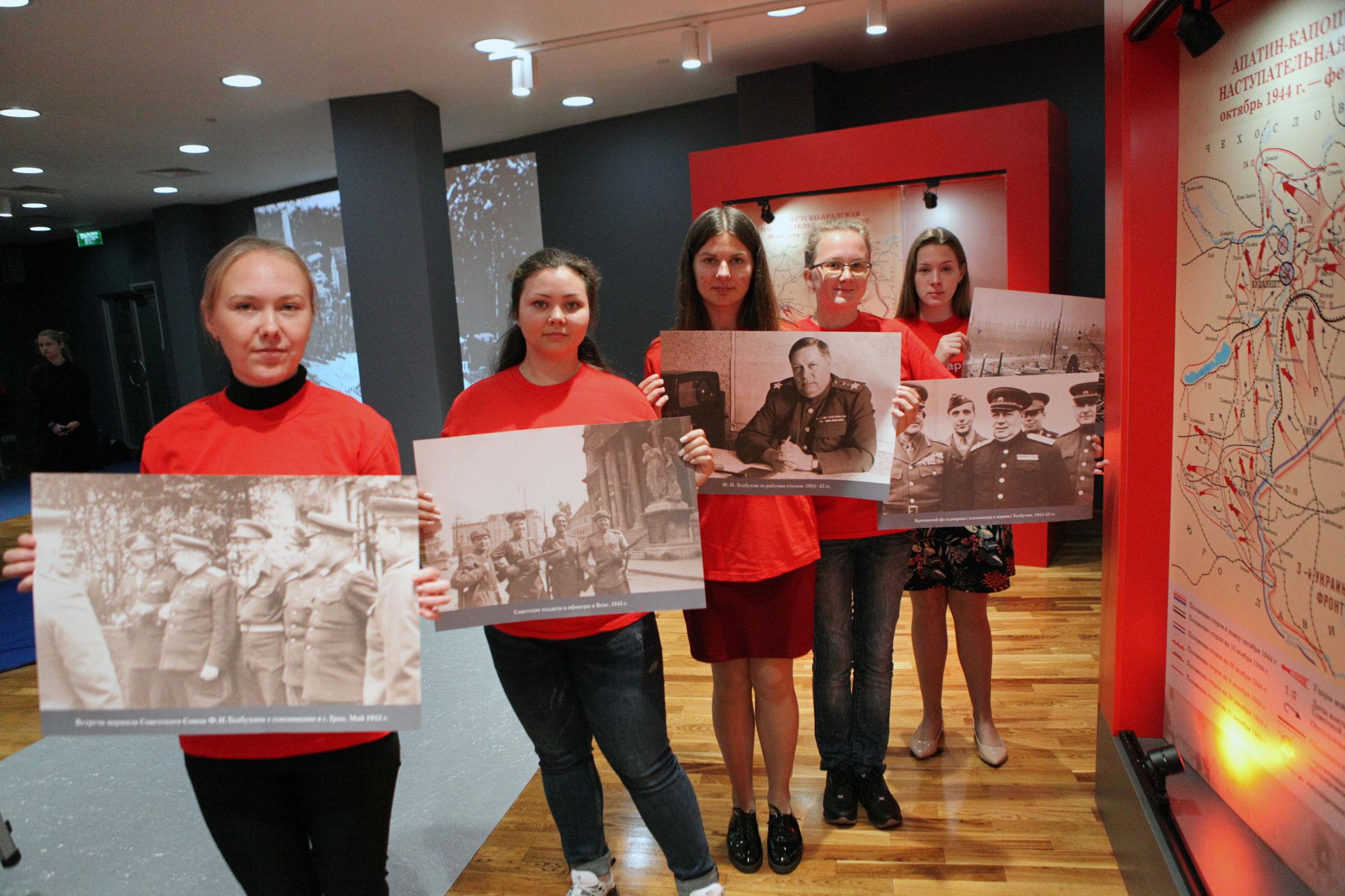 12 сражений Толбухина. В Ярославле открылась выставка, посвященная маршалу Победы