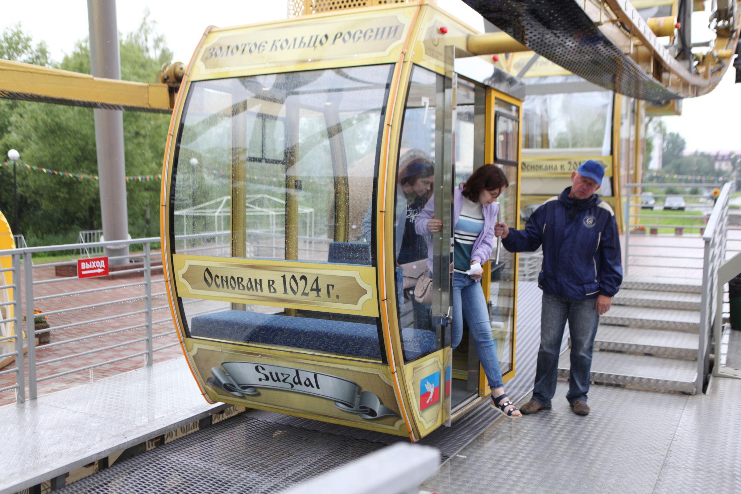Жертвы халатности или обстоятельств? Ошибка сотрудников колеса обозрения обошлась в 330 тысяч рублей