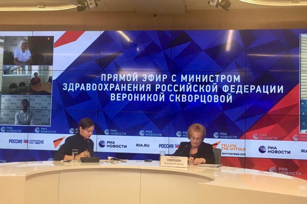 Министр здравоохранения РФ Вероника Скворцова ответила на вопрос фельдшера из Тутаевского района