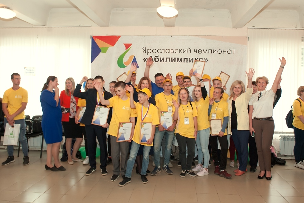 Сформирована команда региона для участия в отборочных соревнованиях Национального чемпионата «Абилимпикс»
