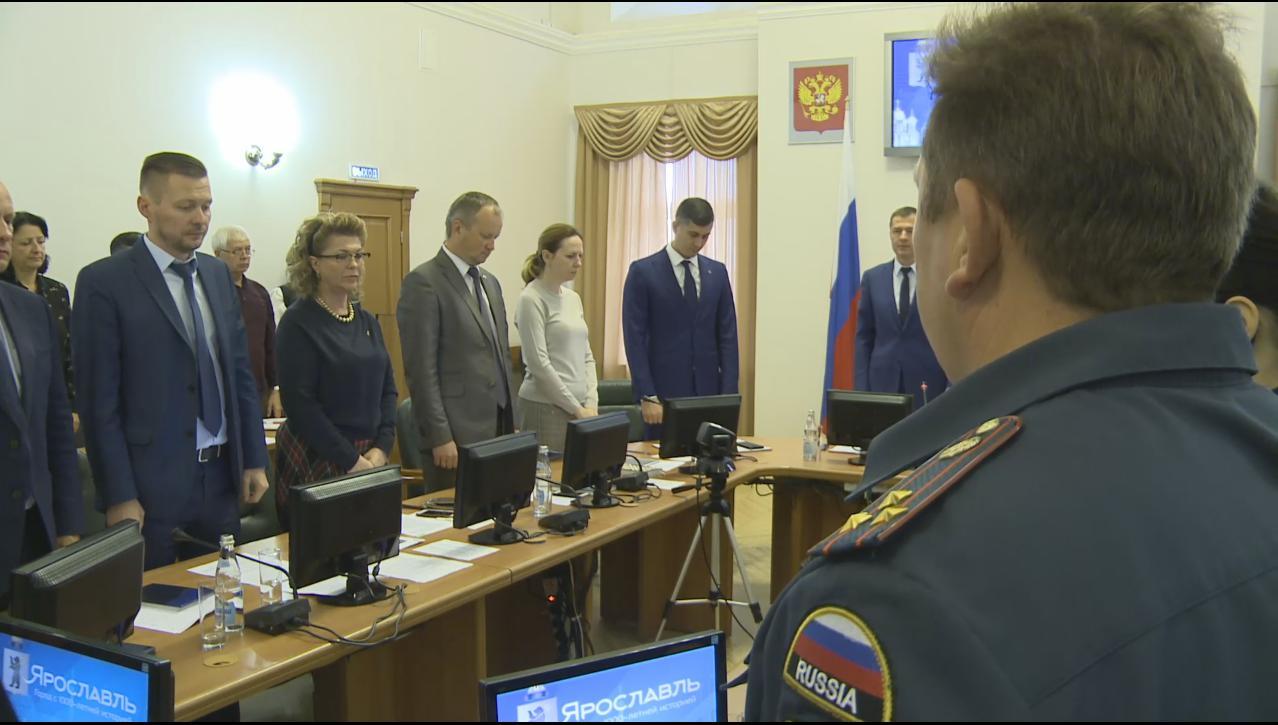 Заседание в мэрии Ярославля в понедельник начали с минуты молчания