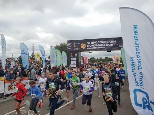 В шестом Ярославском полумарафоне приняли участие более 7500 бегунов