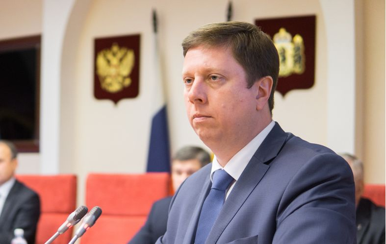В Ярославской области начала работу администрация губернатора