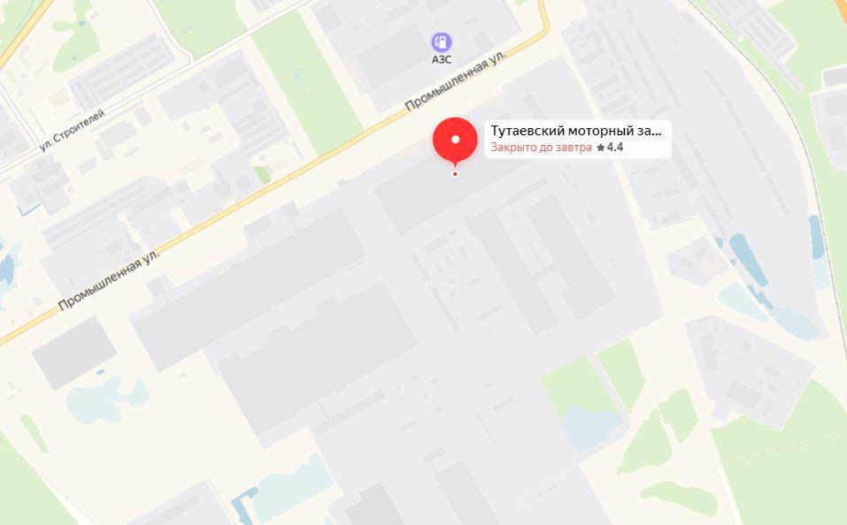 150 предприятий представили продукцию на выставке в Ярославской области