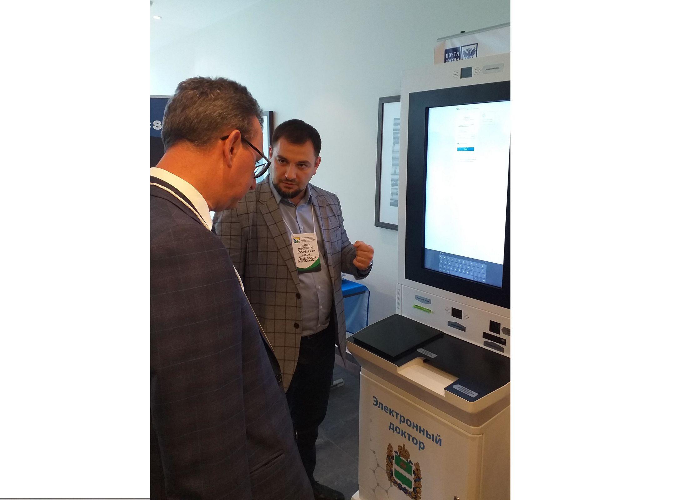 «Ростелеком» представил в Ярославле устройство для дистанционных медицинских консультаций