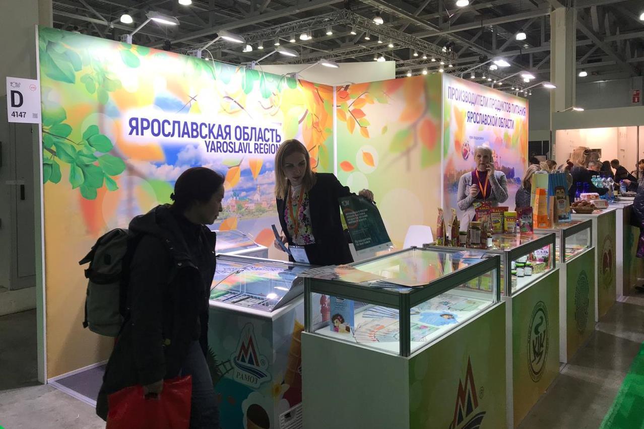 Ярославские продукты питания представлены на международной выставке WorldFood Moscow 2019