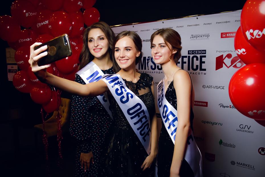 Три ярославны поборются за два миллиона рублей и титул главной офисной красавицы страны