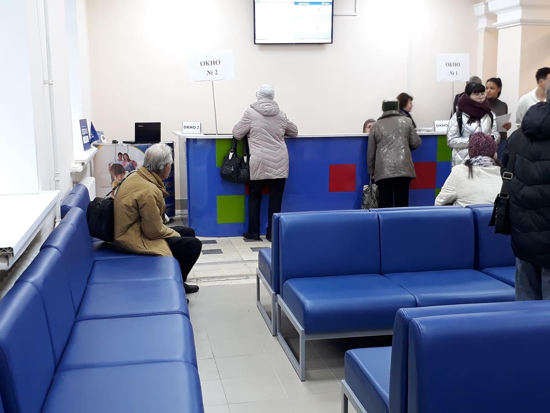 Взрослая поликлиника №1 Центральной городской больницы Ярославля переехала на проспект Октября