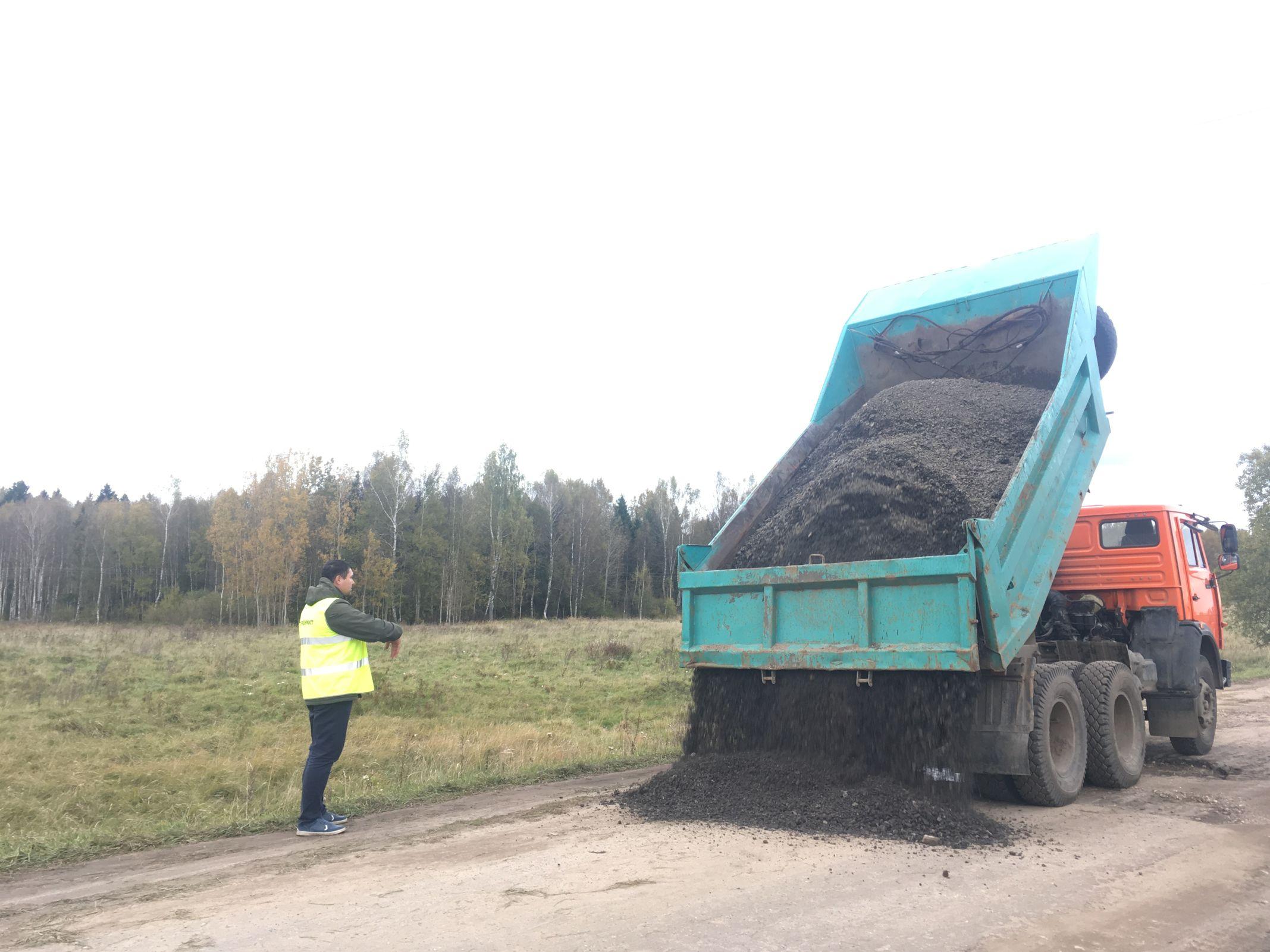 Под Ярославлем начался ремонт объездной дороги Карабиха – Веденье