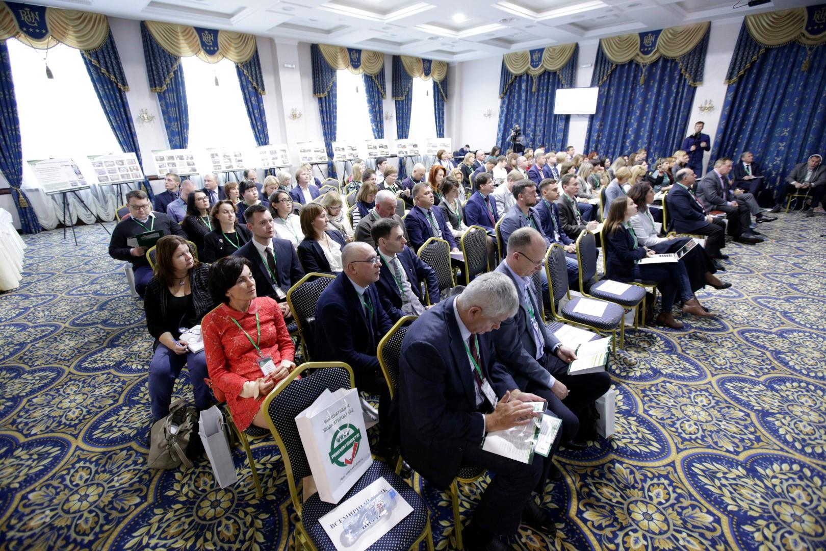 Специалисты из 30 регионов обсуждают в Ярославле практики развития территорий