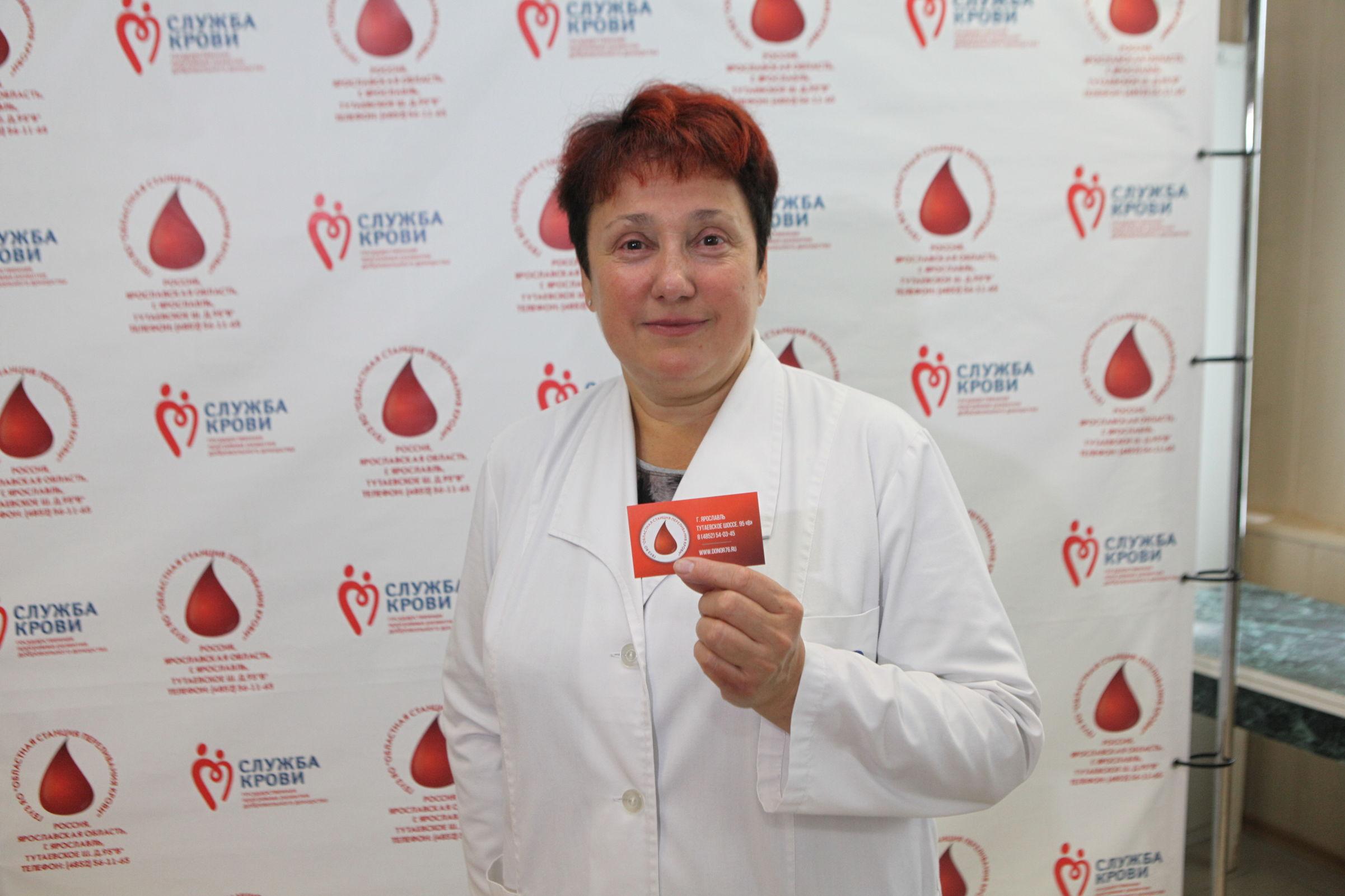 В Ярославле презентовали программу лояльности для доноров