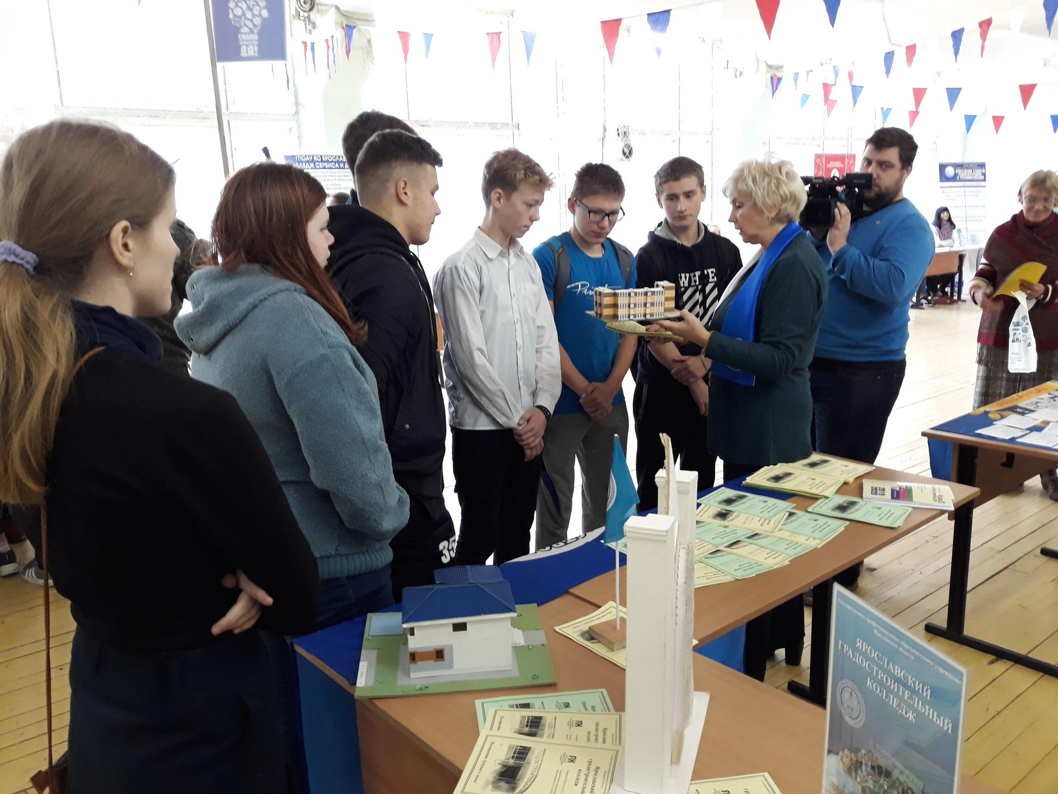 Новый проект в Ярославской области поможет девятиклассникам определиться с выбором специальности