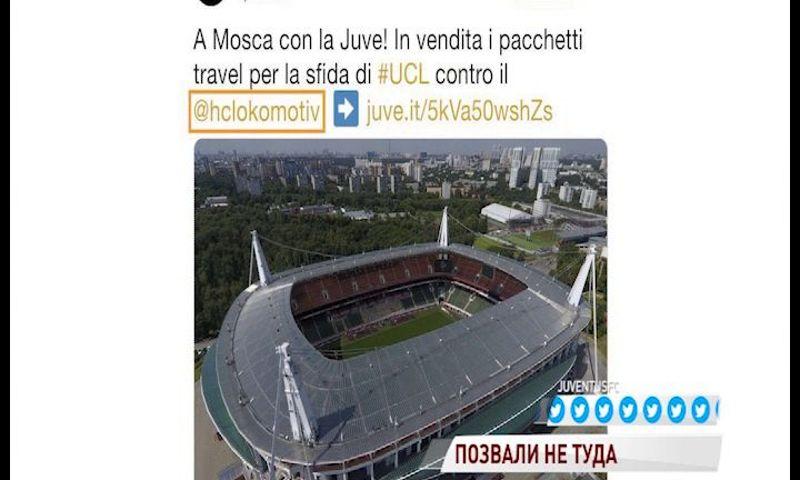 Чемпион Италии по футболу «Ювентус» пригласил болельщиков на матч с хоккейным «Локомотивом»