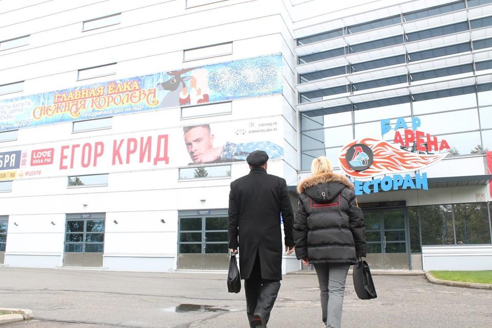 Детский омбудсмен начал проверку после жалобы в прокуратуру на концерт Крида