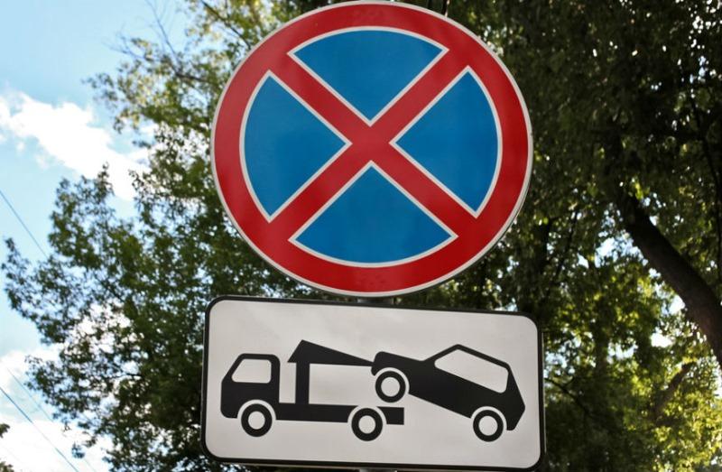 В Рыбинские на улице Герцена ограничили парковку