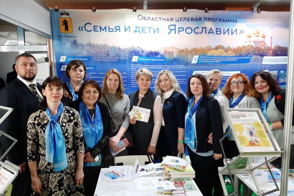 Ярославская область представила уникальные социальные практики поддержки семьи на всероссийском форуме
