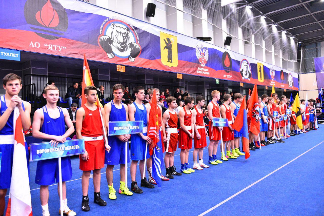 В III Всероссийском турнире по боксу на кубок губернатора принимают участие 150 спортсменов