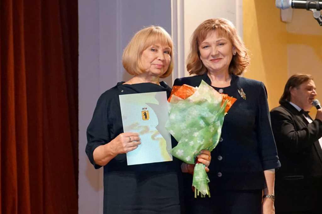 В Ярославле наградили победителей областного конкурса педагогического мастерства «Признание»