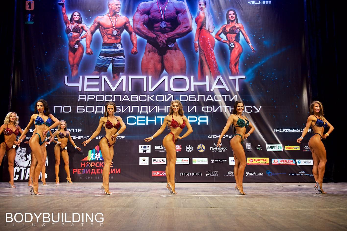 Эксперт по телу. Ярославна рассказала, как добилась высоких результатов на соревнованиях в категории фитнес-бикини