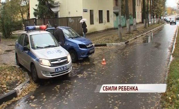 В центре Ярославля школьник попал под колеса учебного авто