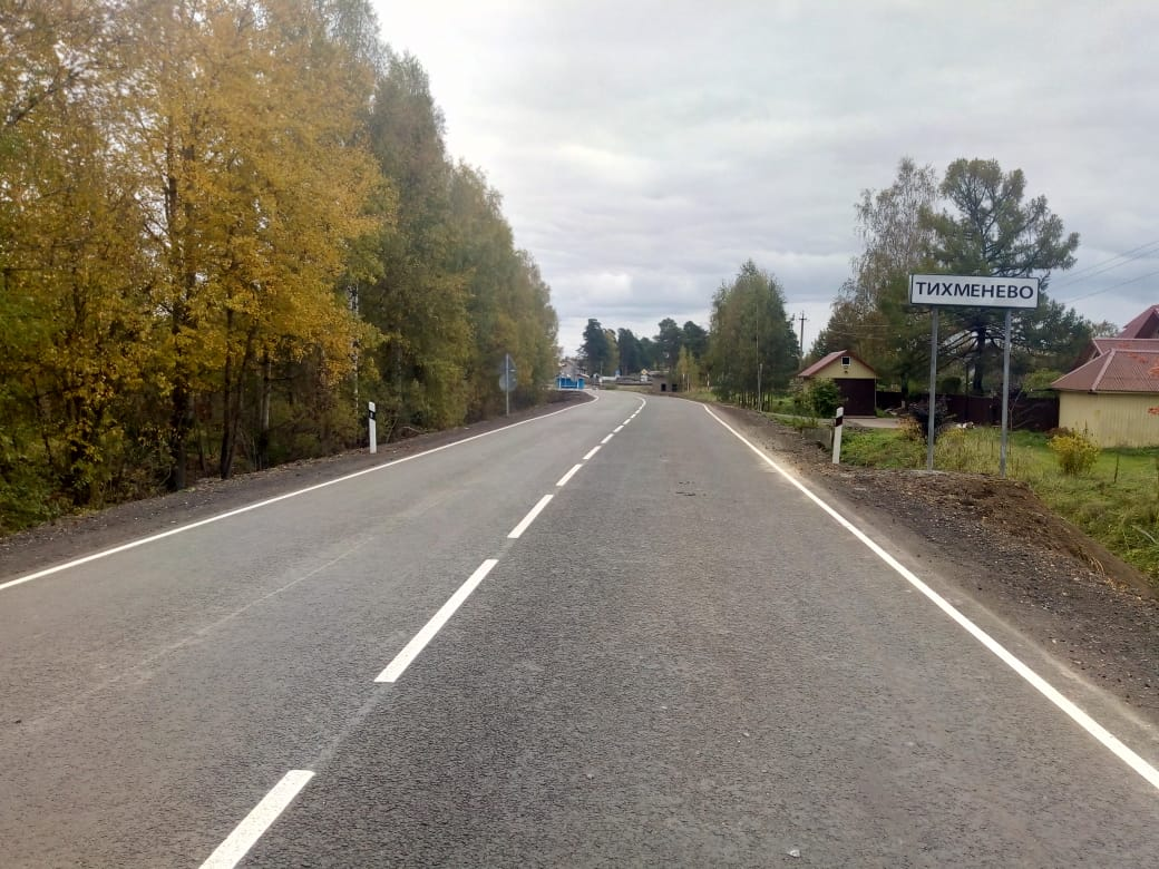 В Ярославской области отремонтировали 21 дорогу в рамках нацпроекта