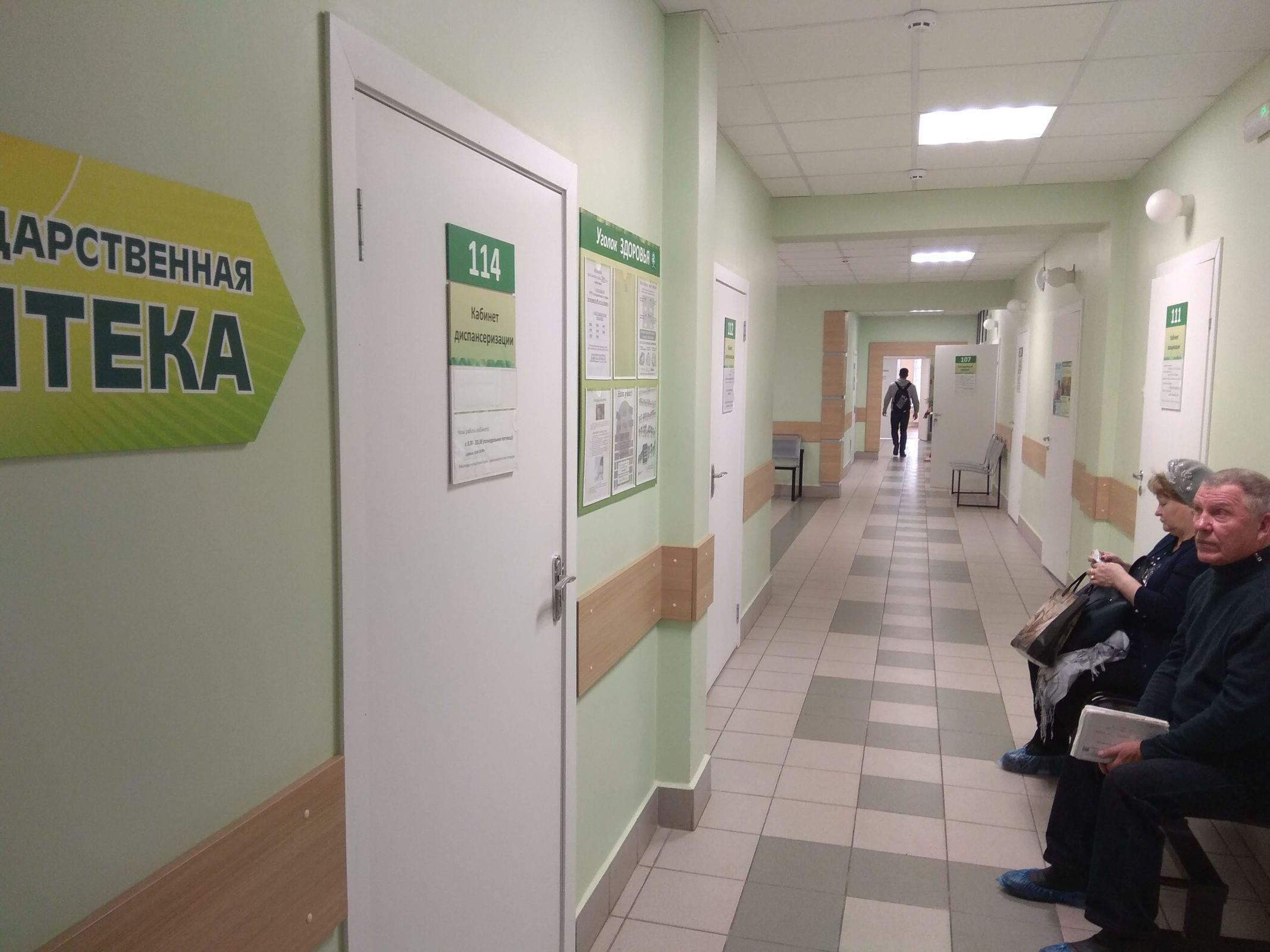 Более 11 тысяч ярославцев прошли диспансеризацию в клинической больнице №2