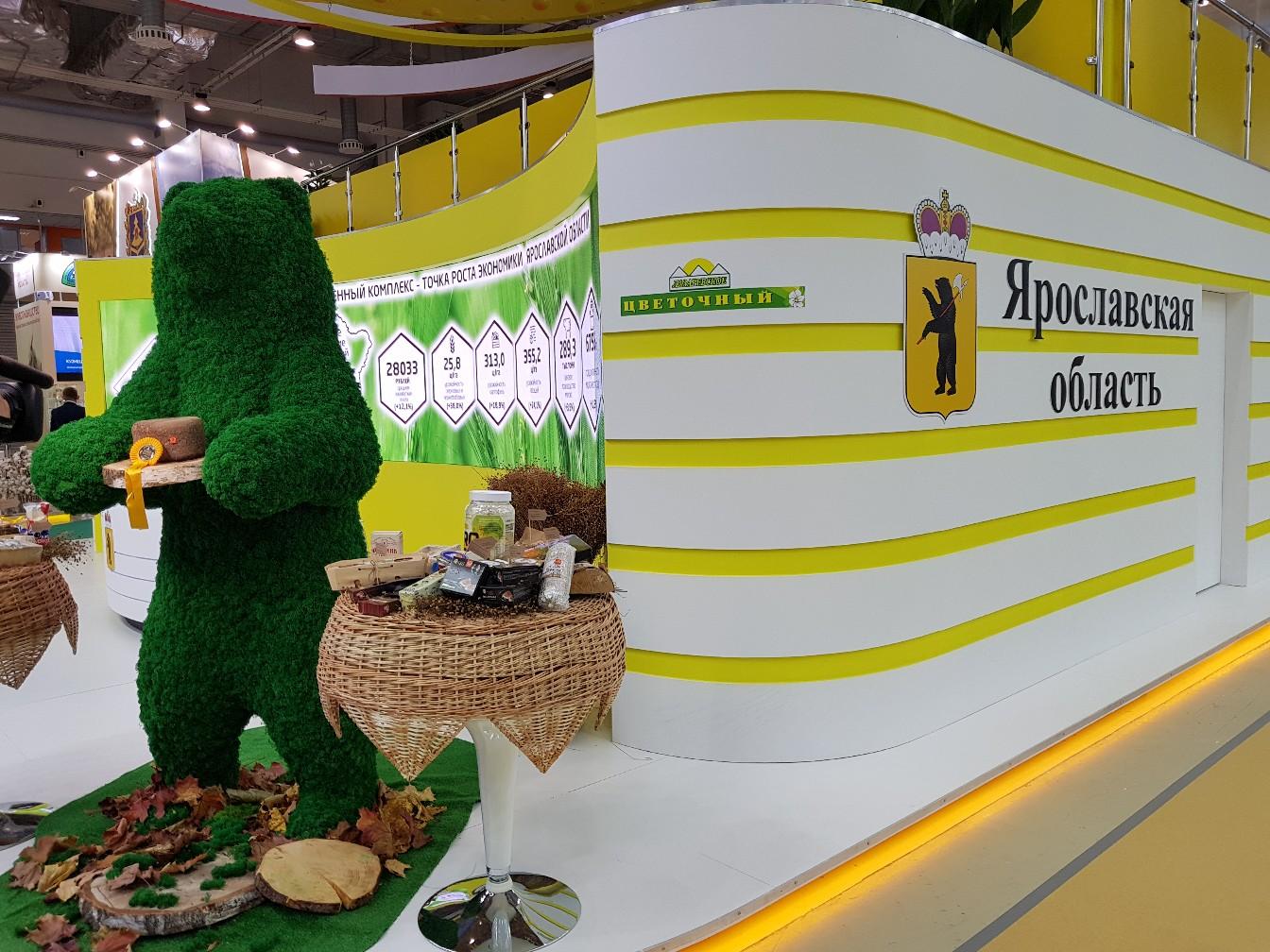Дмитрий Миронов обсудил с министром сельского хозяйства страны вопросы развития регионального АПК