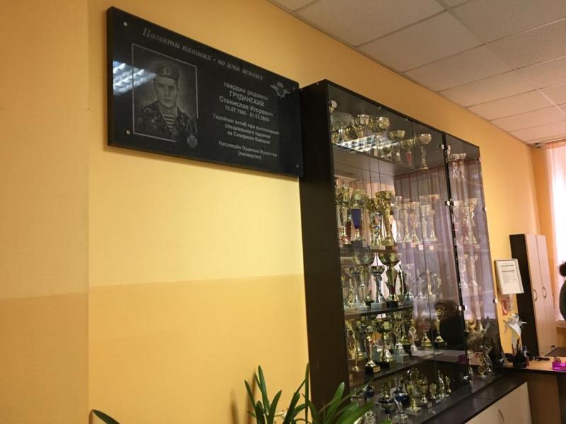 К 20-летию подвига десантников Рыбинска на территории их школ установят бюсты