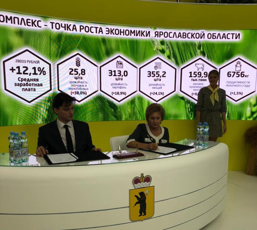 В создание производства замороженных полуфабрикатов в Ярославской области вложат порядка 90 миллионов рублей