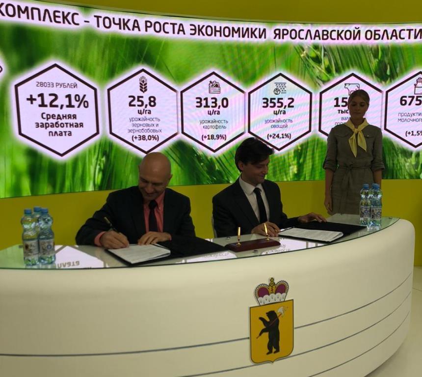 За два года ярославский производитель увеличит объем экспорта в 4 раза