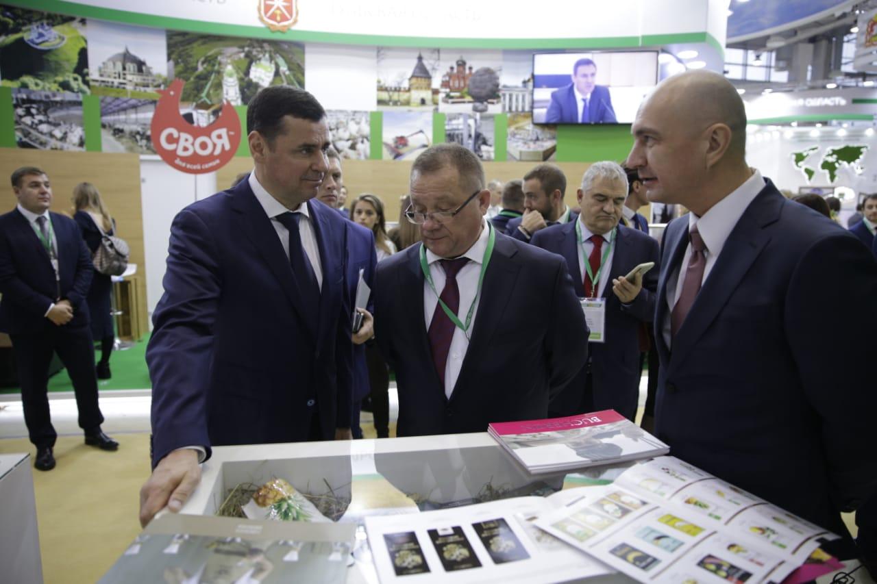 На агропромышленной выставке «Золотая осень» подписано четыре меморандума о сотрудничестве с иностранными государствами