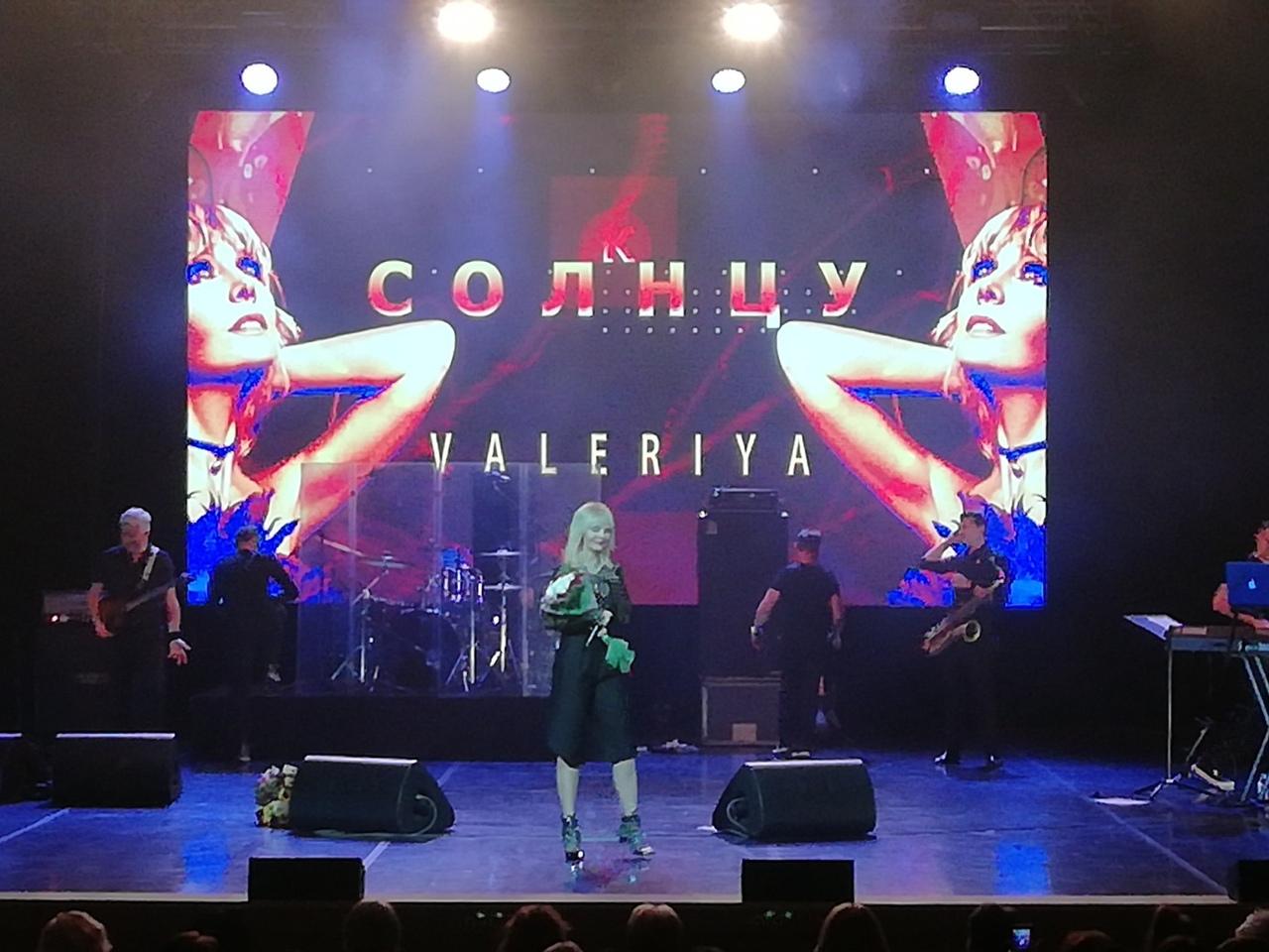Валерия дала благотворительный концерт в Ярославле