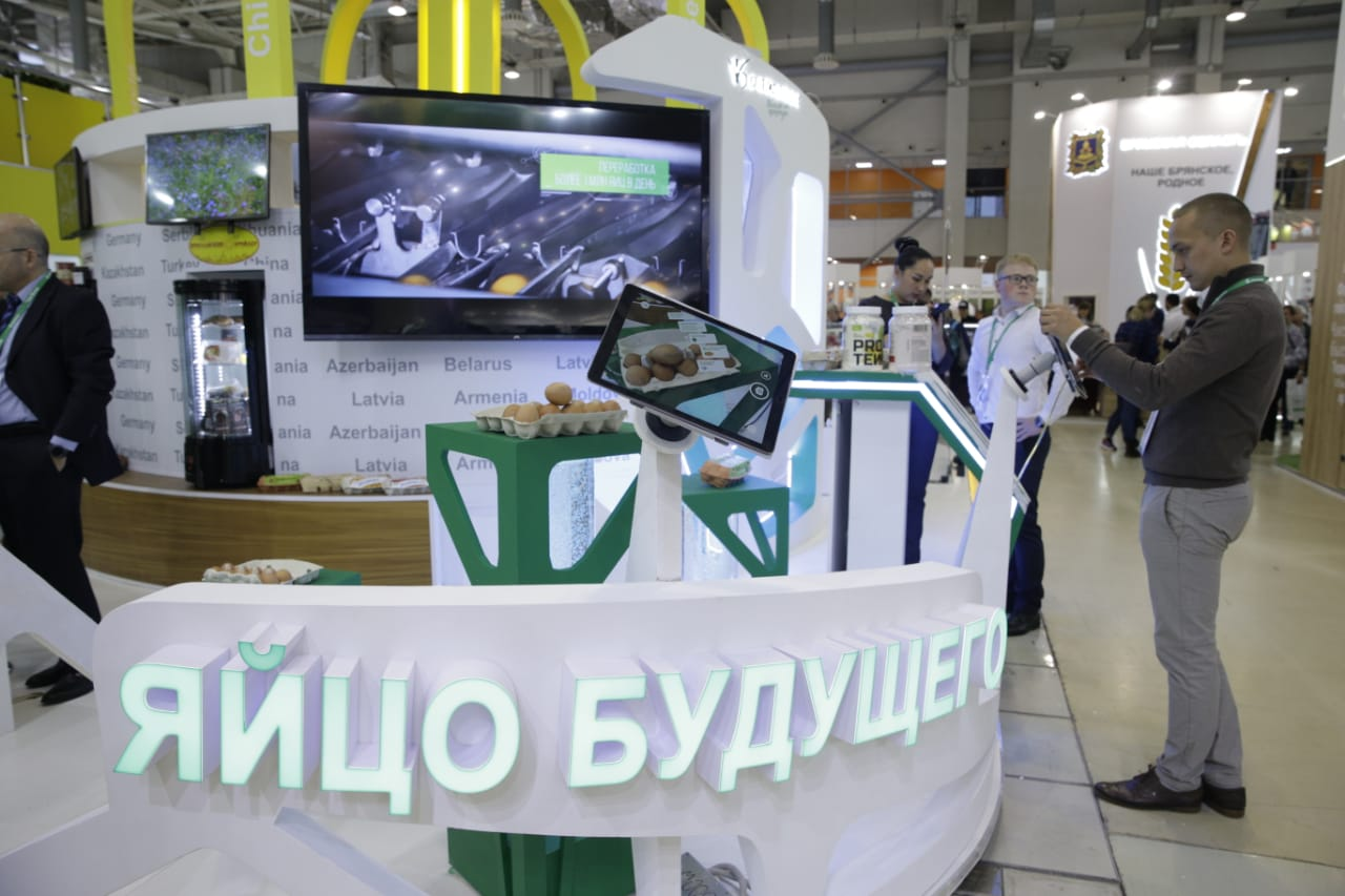 Ярославский стенд на агропромышленной выставке «Золотая осень» посетили более 4 тысяч человек