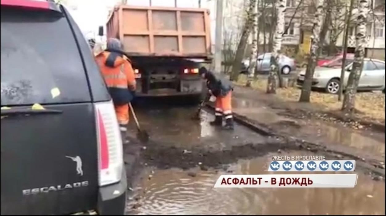 Власти Ярославля заинтересовались сообщениями в соцсетях об укладке асфальта в лужи