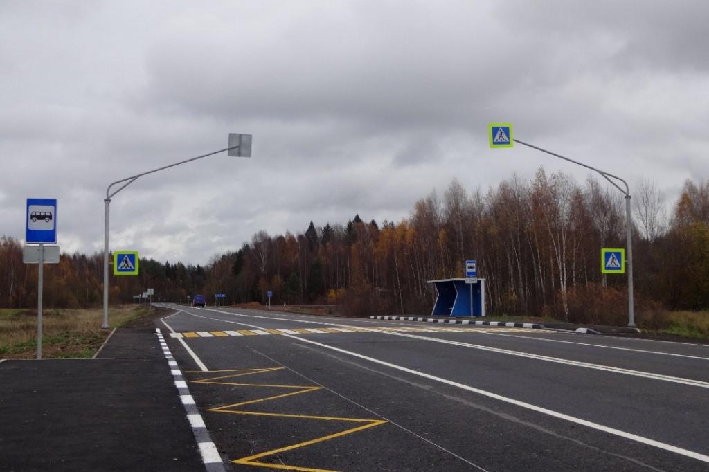 На ремонт дорог в Ярославской области в рамках нацпроекта потратят больше 3 миллиардов