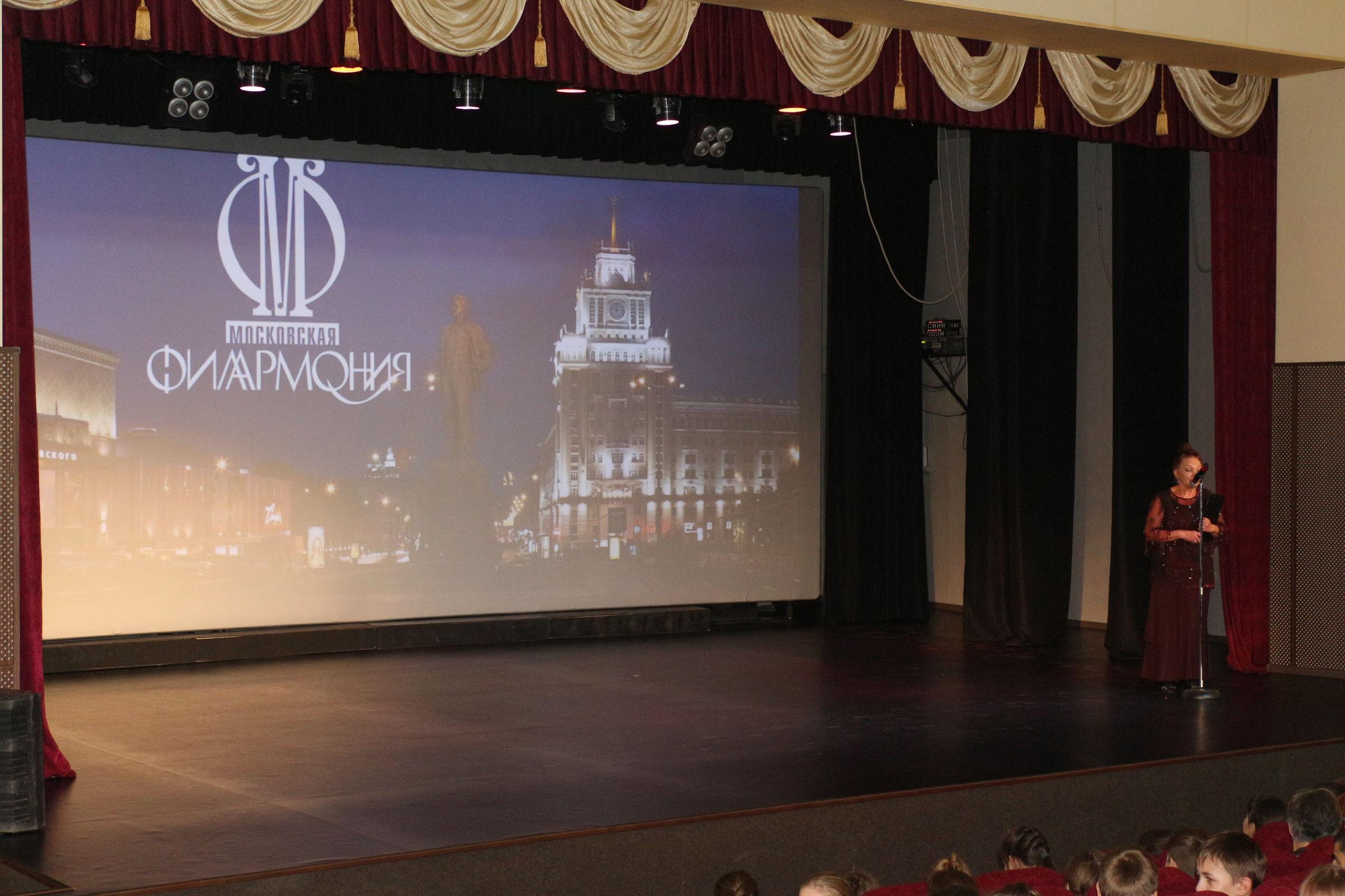 В Ростове открыли виртуальный концертный зал