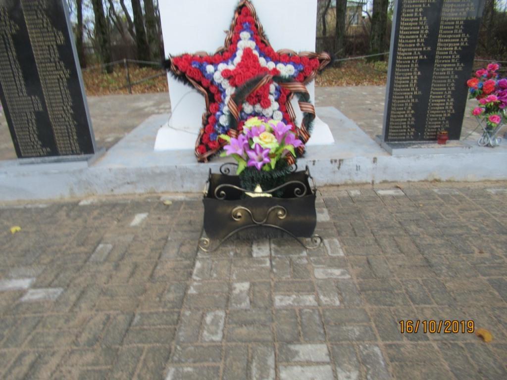 В двух районах Ярославской области завершили благоустройство мемориалов