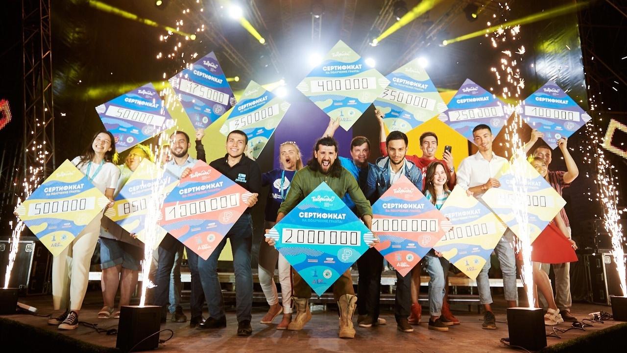 Цирк без животных, All Inclusive в Мышкине и школа Stand Up. Четверо жителей Ярославской области выиграли гранты «Тавриды»